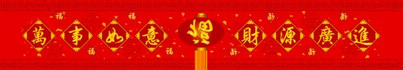 Chinese New Year.  This describes me because we celebrate Chinese New Year every year. We put up food when we have Chinese New Year. When it's Chinese we give our family member money for good luck.