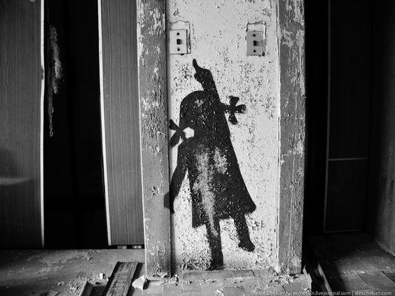 Graffiti in Pripyat ( the Ukrainian dead city)  @Kitt Kat