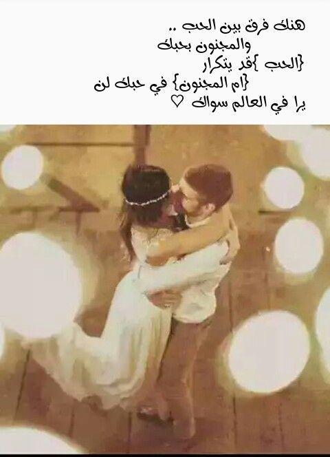 صور رومانسية كلام في الحب العشق و الغرام اخبار العراق Abstract Painting Romantic Abstract