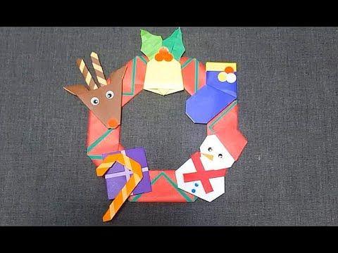 크리스마스 리스 접기 쉬운 크리스마스 리스 접기 간단힌 크리스마스 리스 접기 초간단 크리스마스 리스 접기 크리스마스 종이접기 크리스마스 장식 Youtube 크리스마스 리스 종이접기 크리스마스 카드