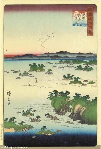 View of Matsushima in Oshu Province, by Hiroshige…