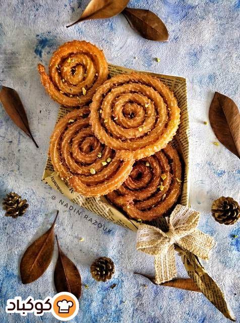 مشبك حلبي بالصور من Nadin Razouk Recipe Food Desserts Cookies