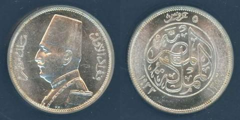 Description: A nice uncirculated 1352 AH or 1933 AD Egyptian five piastres silver coin. The coin, which is graded as MS 64 by ANACS, depicts the bust of King Fuad or Fouad the first (who ruled Egypt d