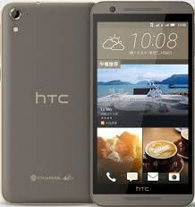 HTC One E9s is the recent feather added to the HTC flock. This new phone is available in dual sim one, and is expected to be launched in India pretty soon.