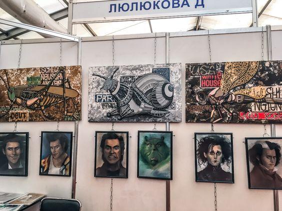 Ноябрьская Ярмарка ремесел в Калининграде