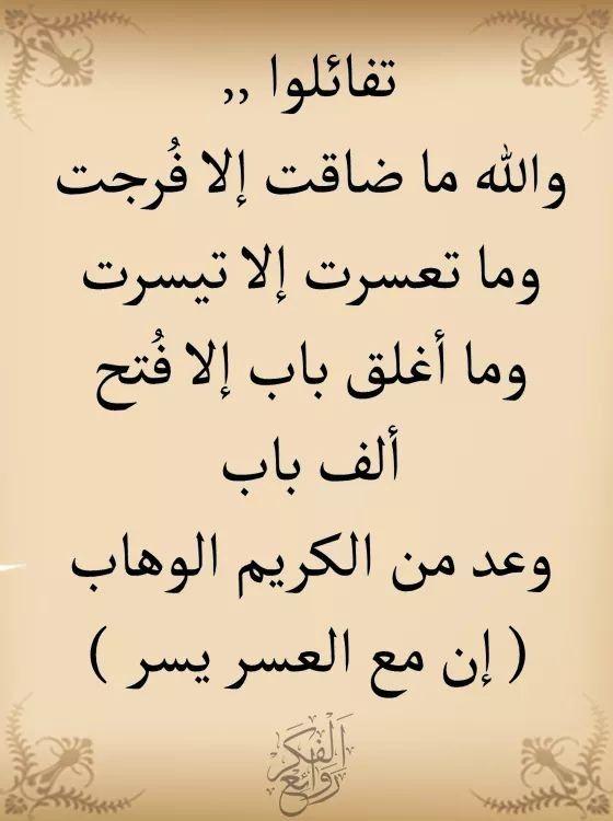 أقـوى دعـاء لـلـتـفـريـق لإبعاد آي إمرأة عن زوجك أو حبيبك لاتفعليه إلا في الحلال Youtube Quran Quotes Islamic Quotes Islam Facts