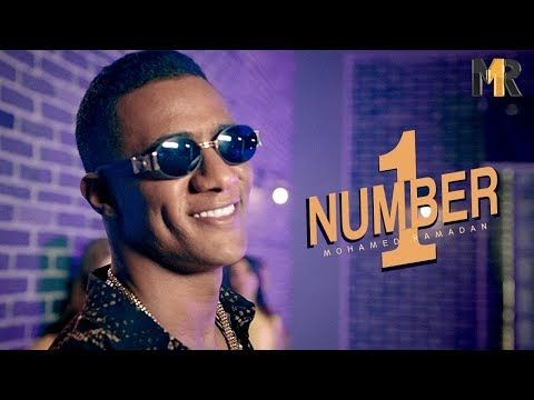 Mohamed Ramadan Number One Exclusive Music Video محمد رمضان نمبر وان Youtube Ramadan Song Mirrored Sunglasses Mirrored Sunglasses Men