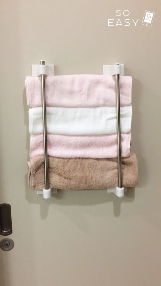 これがタオル置きに使える ユニットバス 収納 バスルーム 収納