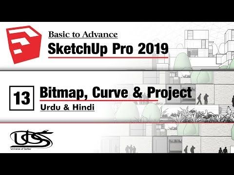 Sketchup Pro 2019 Basic To Advance In Urdu Hindi Youtube