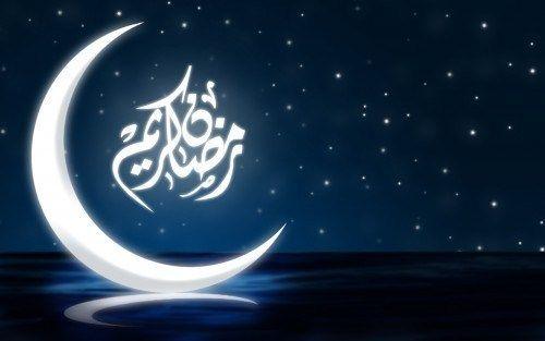 دول عربية تتحرى هلال رمضان بعد غروب اليوم Https Wp Me Pbwkda Ay8 اخبار السودان الان من كل المصادر Sudan Sudanese A Ramadan Kareem Ramadan Ramdan Kareem