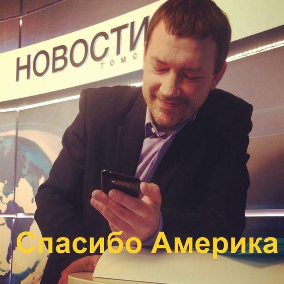 Андрей Белоус
