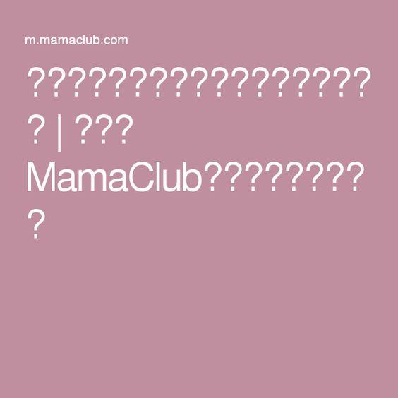 小S三餐都吃才更瘦?女星的神奇減肥法 | 媽媽經 MamaClub|專屬於媽媽的網站