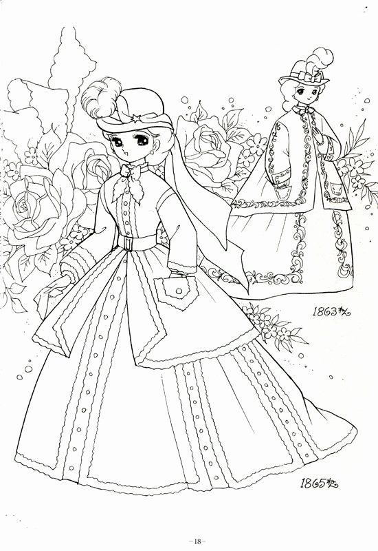 Anime Christmas Coloring Pages Best Of Japanese Shoujo Coloring Book 1 Coloring Coloring Books Coloring Pages Princess Coloring Pages