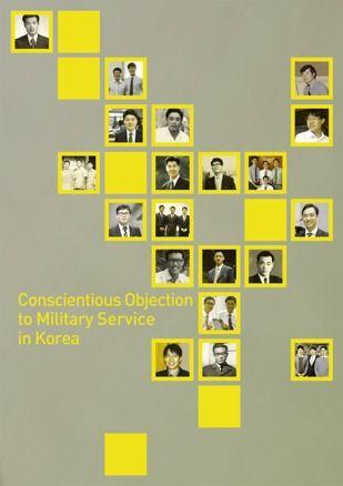 Corée du Sud: L'emprisonnement des objecteurs de conscience provoque un tollé