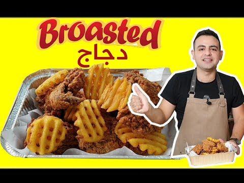 سر بروستد الدجاج و خلطة المطاعم Youtube Cooking Art Food Cooking
