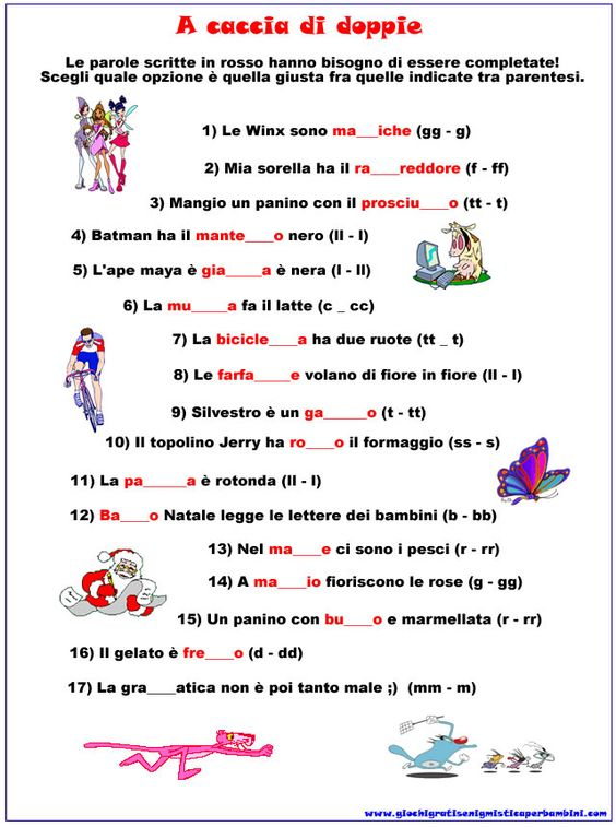 Scheda didattica di grammatica sulle lettere doppie for Scuola materna francese