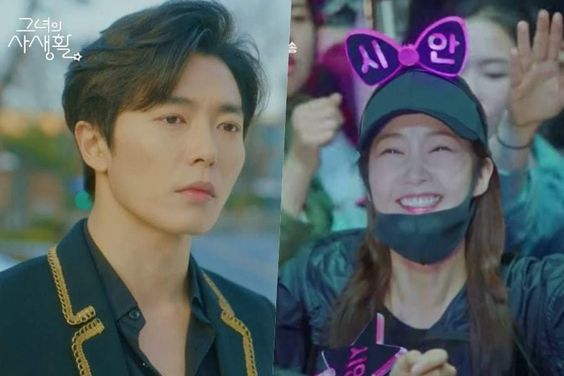 """""""Her Private Life"""" Reveals List Of Must-Know Korean Fan Slang"""
