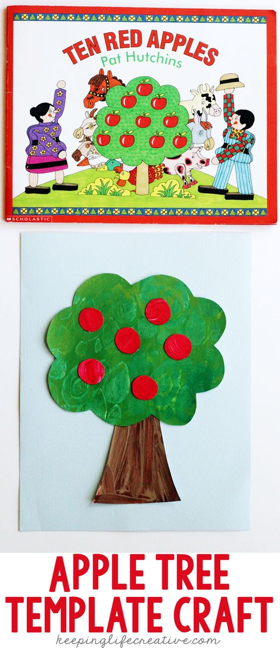 Learn about a favorite apple tree book and create a fall apple tree craft using a free printable template.