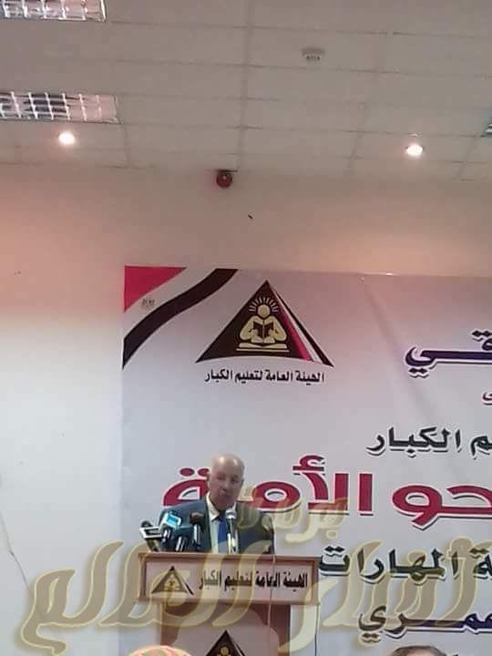 حزب مصر المستقبل يدعم المشاريع الصغيره بالقليوبية Home Decor Decals Decor Shows