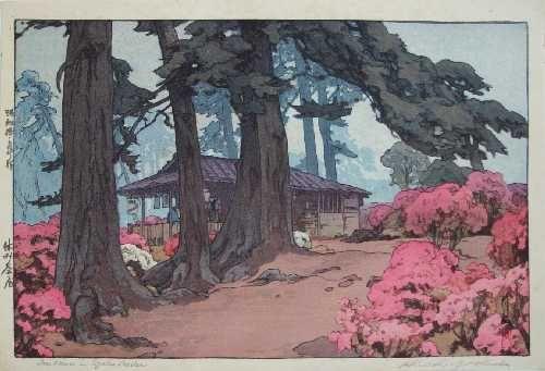 "Hiroshi YOSHIDA (1876-1950) - Shin Hanga. ""Teahouse in Azalea Garden"". Circa 1938. 9-3/4"" x 14-3/4"".:"