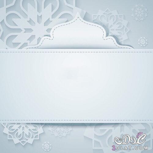 خلفيات دينيه للتصميم خلفيات إسلاميه للتصميم جديده وحصريه Flower Background Wallpaper Studio Background Images Background Design