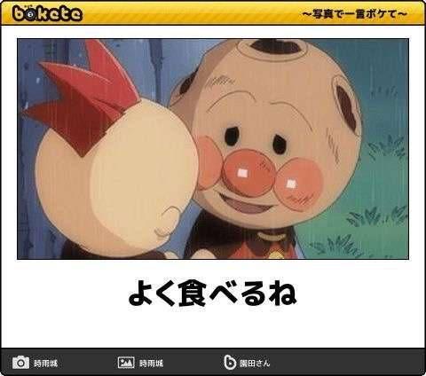 腹筋崩壊】漫画・アニメのbokete画像がレベル高すぎる件