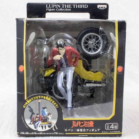 Lupin the 3rd third LUPIN Figure Collection Banpresto Diorama JAPAN ANIME MANGA
