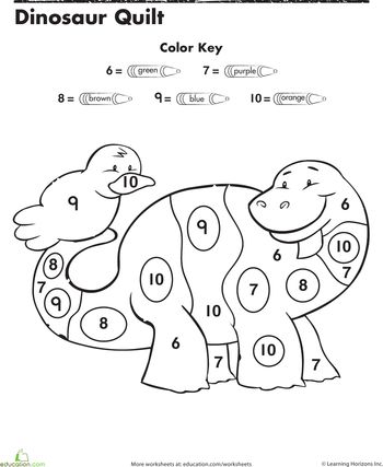 Dinosaur Color By Number | Preschool worksheets, Color by numbers and ...