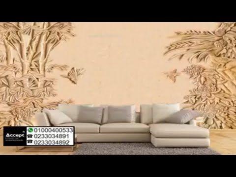 ورق حائط ثلاثي الابعاد خلفيات خشبية خلفيات خشبية ورق جدران خشبي Home Decor Wallpaper Home Decor Decals