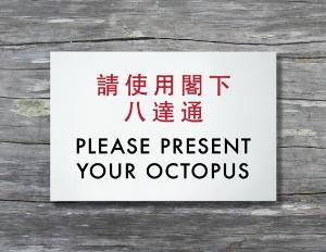 Funny Sign Chinese Translation Please Present Your by SignFail