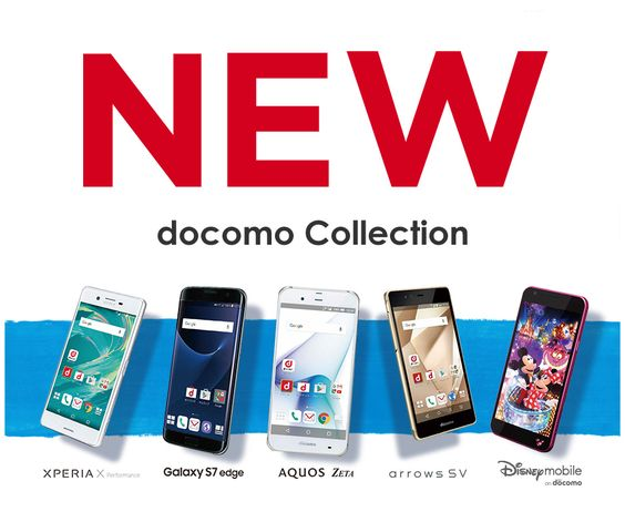 NEW docomo Collection