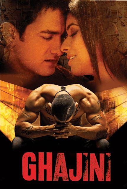 3D Ghajni film poster by Shriji Design : india