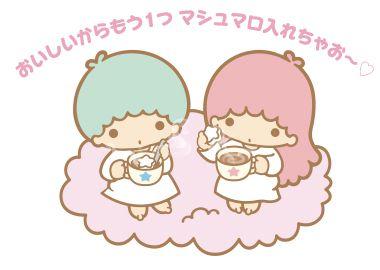 チョコレートがい~っぱい! の画像|LittleTwinStars Official★Blog Kiki&Lala Dreamy Diary