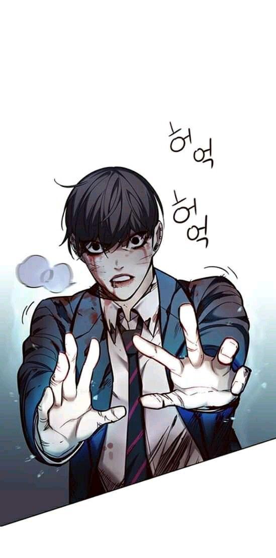 Eleceed Eleceed Webtoon Subin Webtoon Anime Manhwa Manga