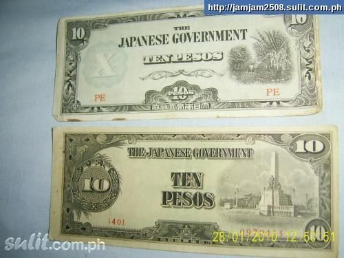 how to send money from philippines to japan