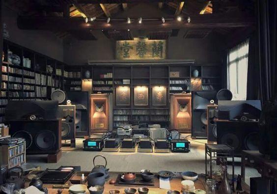 High end audio audiophile listening room... | Audiophile ...