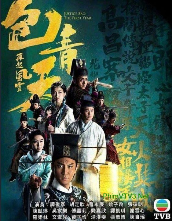 Xem phim Kỳ Án Bao Thanh Thiên