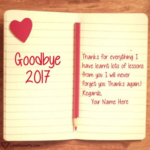 create Goodbye 2017 Thanks For Memories With Name along with best goodbye quotes and send your greetings wishes online in seconds. Its a free, best and quickest way to say goodbye 2017 and send your new year greetings.