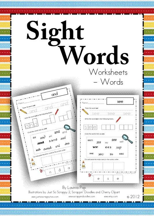 Sight Words Worksheets - Pre-Primer Words (Dolch) 44 pages | Sight ...