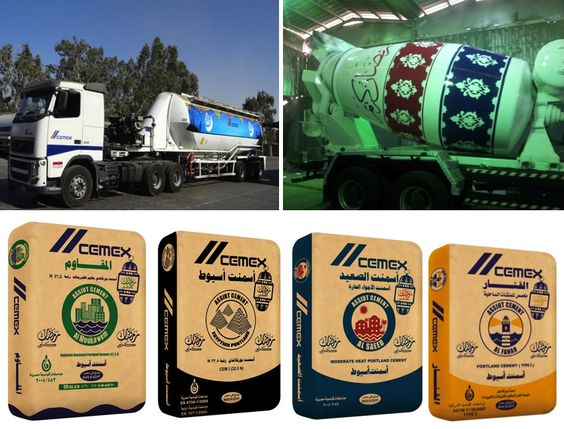 "Ultratech Cement Vehicles : Cemex egypt to ""ramadan brand its plants bulk trucks"