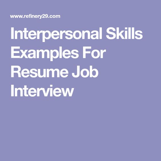 The 25+ best Interpersonal skills examples ideas on Pinterest - interpersonal skills resume