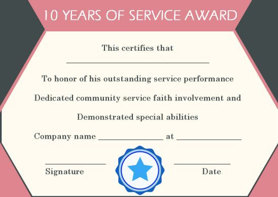 10 Years Service Award Certificate 10 Templates To Honor Years Of Service Template Sumo Service Awards Award Certificates Awards Certificates Template