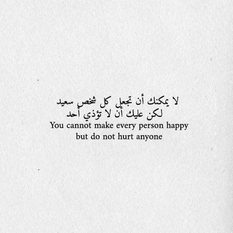 Traurige sprüche arabische Traurige Sprüche: