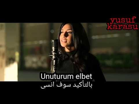 Rafet El Roman Feat Derya Unuturum Elbet اغنية سأنسا بالتأكيد مترجمة للعربية Youtube Songs Youtube Celebrities