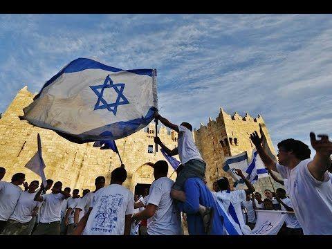 História de ISRAEL  (Dublado)