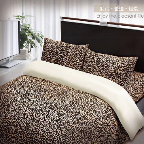 床包組-單人 【魅惑‧豹紋】含一件枕套, 高透氣棉 ,Artis台灣製內容件數:薄床包x1+美式枕套x1 材質:20%棉80%極細纖維 產地:台灣 尺寸:單人