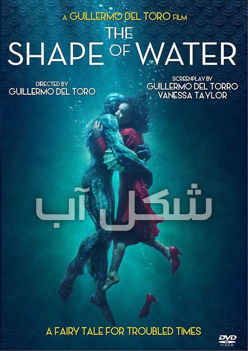 دانلود فیلم شکل آب با دوبله فارسی The Shape Of Water 2017 Oscar