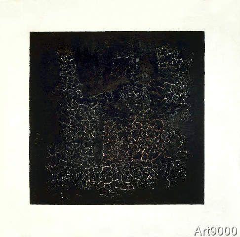 Kazimir Severinovich Malevich - Black Square