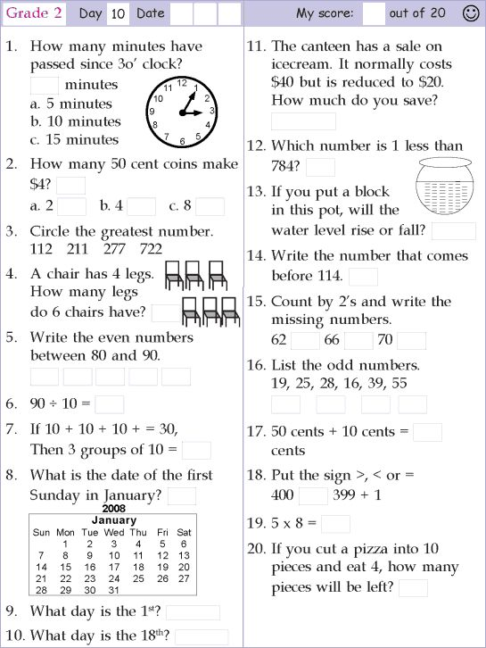Everyday Math Grade 2 Worksheets Versaldobip – Everyday Math Grade 5 Worksheets
