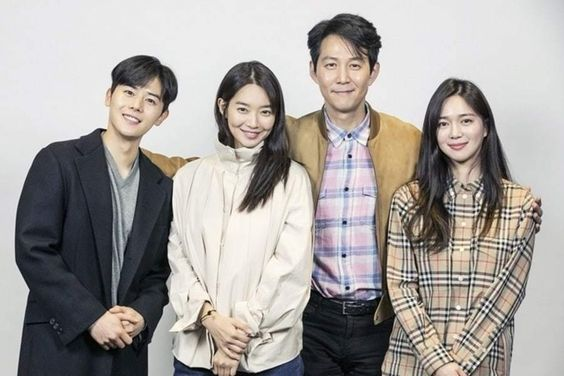 Shin Min Ah, Lee Jung Jae, And More Gather For 1st Script Reading Of New Political Drama